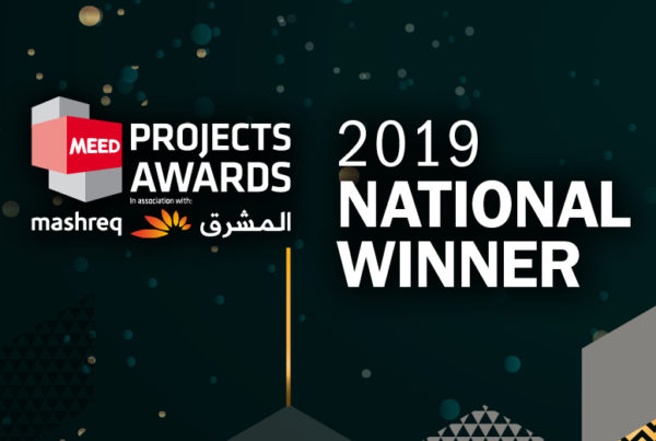 MEED Projects Awards